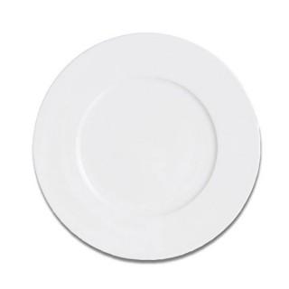 Lubiana Presentation Plate