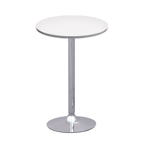Oro White Round Poseur Table