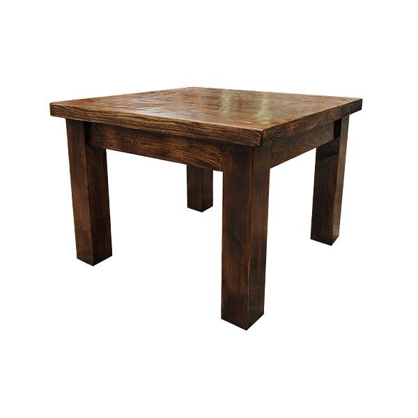 Rustic Dark Oak Coffee Table